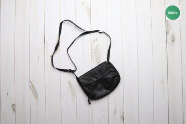 Жіноча сумка-клатч Rossi    Висота: 20 см Довжина: 26 см  Стан: гарний