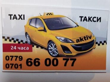 "Такси ""АКТИВ""  в Талас"