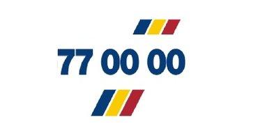 0774770000 продаю 6000 сом новый в Бишкек