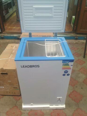 www megatao kg в Кыргызстан: Автоматическая Стиральная Машина LG 6 кг