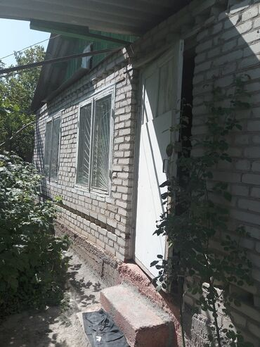 сельхозтехника в Кыргызстан: Продажа домов 30 кв. м, 2 комнаты
