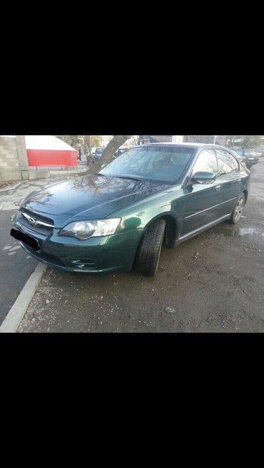 Продаю или Меняю Subaru Legacy BL5 Левый Руль, Европеец. В хорошем сос в Бишкек