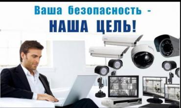 Видеонаблюдения ,айпи камеры с в Лебединовка