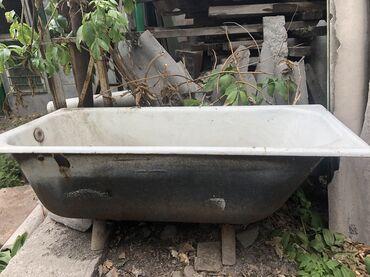 Продаю чугунную ванну   Писать в WhatsApp