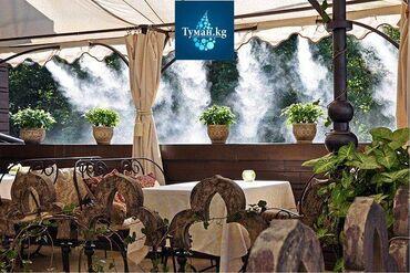 Другие товары для дома - Новый - Бишкек: Туман (системы туманообразования) – компания №1 в кыргызстане