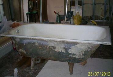 Принимаю чугунную ванную . Приедем за час. Демонтаж . Самовывоз