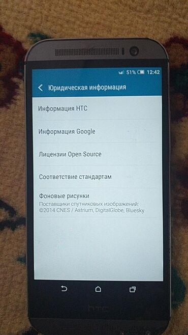 htc kaiser в Кыргызстан: HTC обмен iPhone 5S