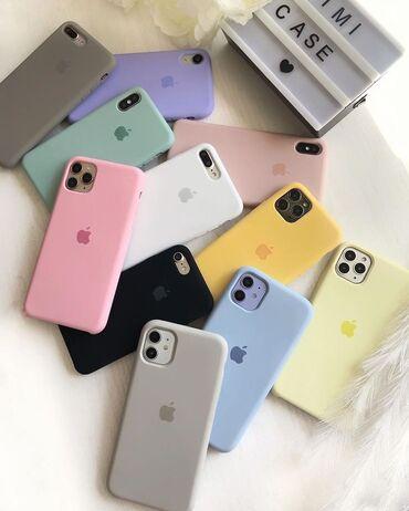 Silicone case, отличный выбор для твоего смартфона. Приходи, заказывай