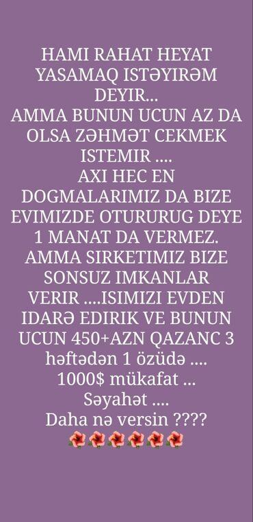 evd is imkanlari - Azərbaycan: Şəbəkə marketinqi məsləhətçisi. Təhlükəsiz biznes. İstənilən yaş. Natamam iş günü. Xətai r-nu