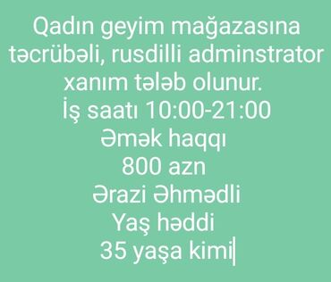 audi a1 18 tfsi - Azərbaycan: Satış məsləhətçiləri. 1-2 illik təcrübə. 6/1. Nizami r-nu