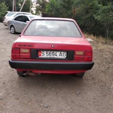 Audi в Лебединовка: Audi 80 1.8 л. 1986