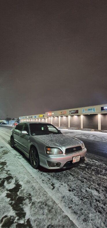 внешний жеский диск в Кыргызстан: Subaru Legacy 2 л. 2002 | 250 км