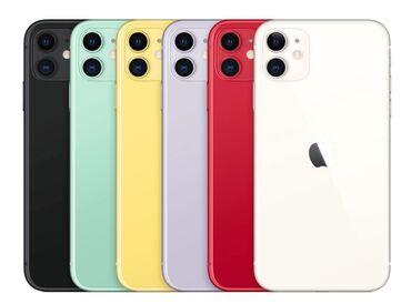 карты памяти 256 гб для видеокамеры в Кыргызстан: IPhone 11 256 ГБ