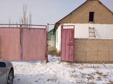 участок ишкаван в Кыргызстан: Продам Дом 60 кв. м, 2 комнаты