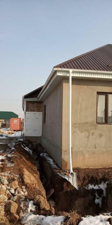 Утипляем дом 100% качество 300% Саид в Кок-Ой