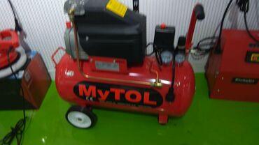 My Tool Kompressor. Moyka Uçun .1 matorlu . 50 Litr.İlkin ödəniş-65