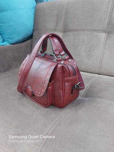 287 объявлений   СУМКИ: Продаю новую сумку. Отличное качество