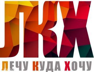 Визы в любую из стран Европы! в Бишкек