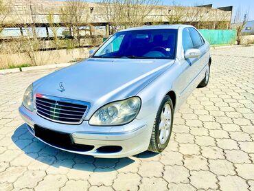 Mercedes-Benz S 500 5 л. 2003 | 190000 км