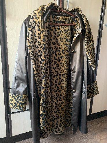 Kišni kaputi - Srbija: Mantil/ Jakna Vercotti xxlMetalik smeđa boja sa leopard
