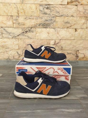 Παπούτσια New Balance μοντέλο ML574VAK σε σε Athens