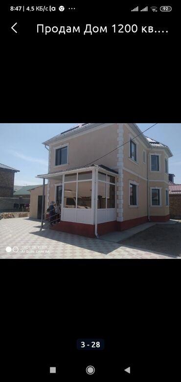 шредеры 6 на колесиках в Кыргызстан: Продам Дом 100 кв. м, 6 комнат