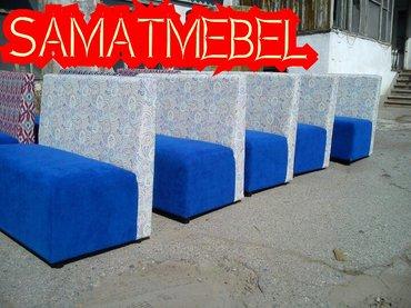 Изготавливаем диваны  для кафе от в Бишкек