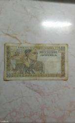 Stari novac iz 1941 godine pet stotina srpskih dinara,moze dogovor - Kikinda