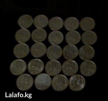 продаю погодовку 10 копеек 1961, и с 1969 по 1991 г. цена 600 сом за в Бишкек