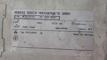 Электроника - Орловка: Продаю стир. машину BOSH не раб можно и на запчасти