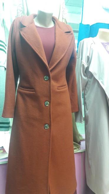 женское пальто турция в Кыргызстан: Деми пальто Турция Длинная пальто