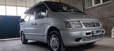 12 elan   NƏQLIYYAT: Mercedes-Benz Vito 2.2 l. 2001   307012 km