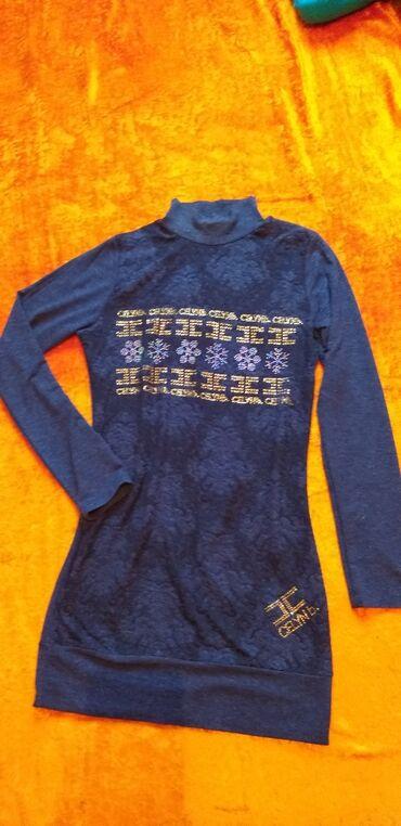 турецкое платья со стразами в Кыргызстан: Туника турецкая темно синий со стразами размер стандарт покупала за