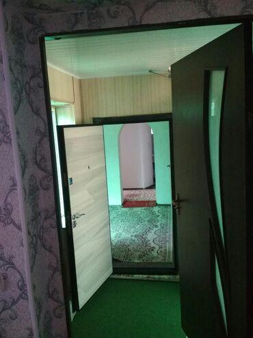 участок 7 в Кыргызстан: Продам Дом 132 кв. м, 5 комнат