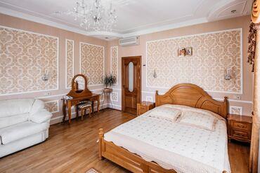 биоцинк для мужчин бишкек in Кыргызстан | ОТЕЛИ И ХОСТЕЛЫ: Уютные номера в центре города Бишкек  Для мужчин и женщин с телевизоро