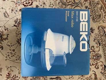 Продаю измельчитель Beko Max Robo 2156.Измельчитель в новом состоянии