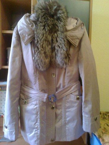 Продаю куртку (сиреневая), р. 46-48. Натуральный мех отстегивается. - в Бишкек
