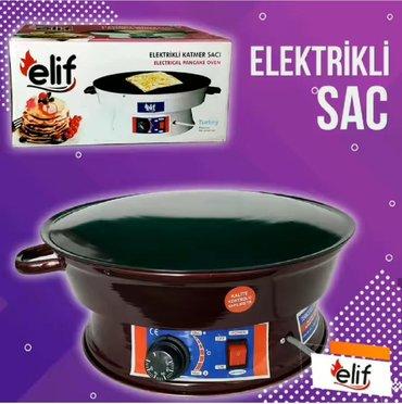 elektrikli samakat - Azərbaycan: Elif Elektrikli Sac