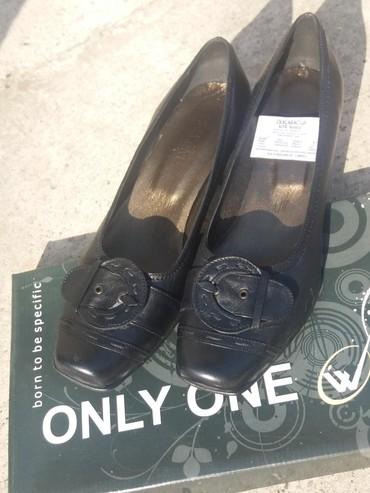 Ženska obuća   Ruski Krstur: Cipele na malu potpeticu,kožne Nošene samo za jednu svadbu,i prodaju