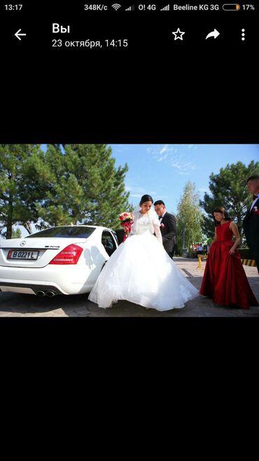 Свадебное платье по очень выгодной цене. Надевала 1 раз на собственную