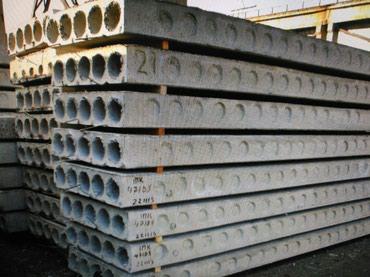 Плиты перекрытия стандартные и в Бишкек
