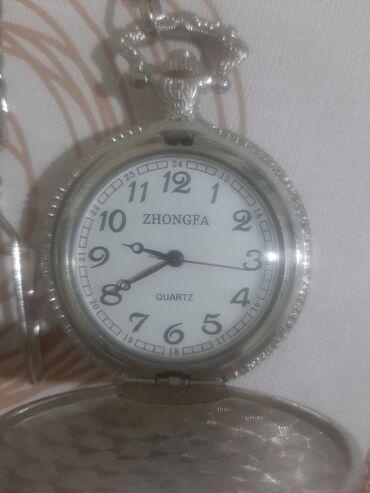 Часы карманные, новые