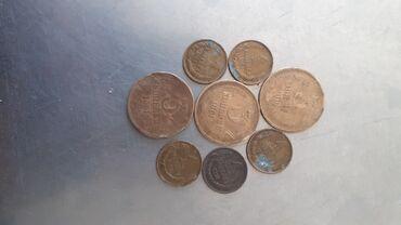 Спорт и хобби - Семеновка: Монеты 19611962 и 1987