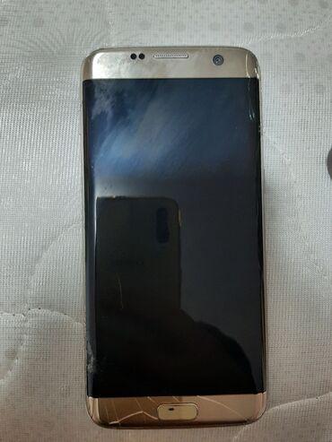 На запчасти Samsung Galaxy S7 Edge 64 ГБ Золотой