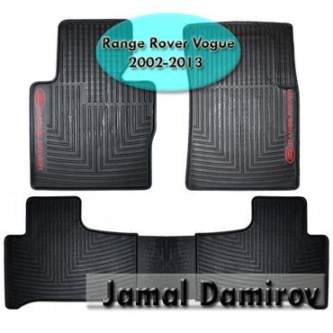 Bakı şəhərində Range Rover Vogue 2002-2013 üçün silikon ayaqaltilar.
