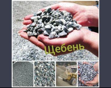 москвич ремонт в Ак-Джол: Щебень