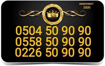 карты памяти apacer для навигатора в Кыргызстан: Комплект номеров 509090 из 3-х операторов. Номера отлично подойдут для