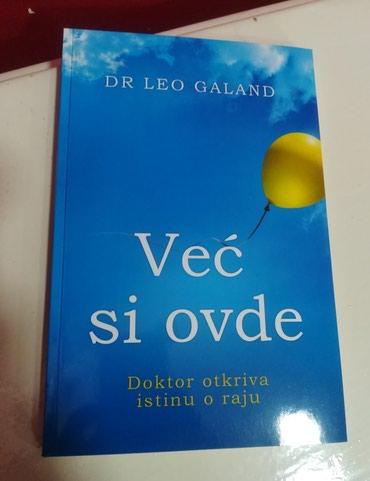 Jako poučna knjiga istinita priča - Batajnica