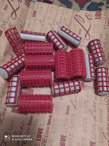 Аксессуары - Лебединовка: Бигуди пластиковые для объема 15 штук, цена 250 сом за все