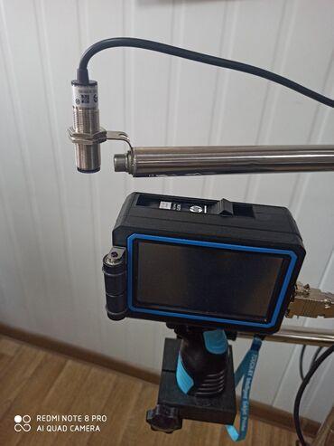 Видеокамера из бумаги - Кыргызстан: Продаю датировщик производства Китай. В комплекте два катриджа